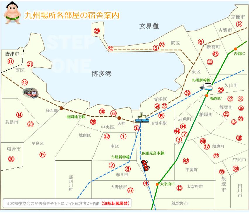 九州場所宿舎マップ